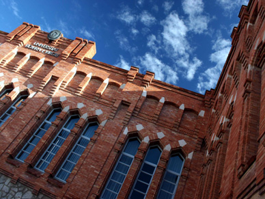 La Universitat Rovira i Virgili tanca al públic fins el dia 24 d'agost